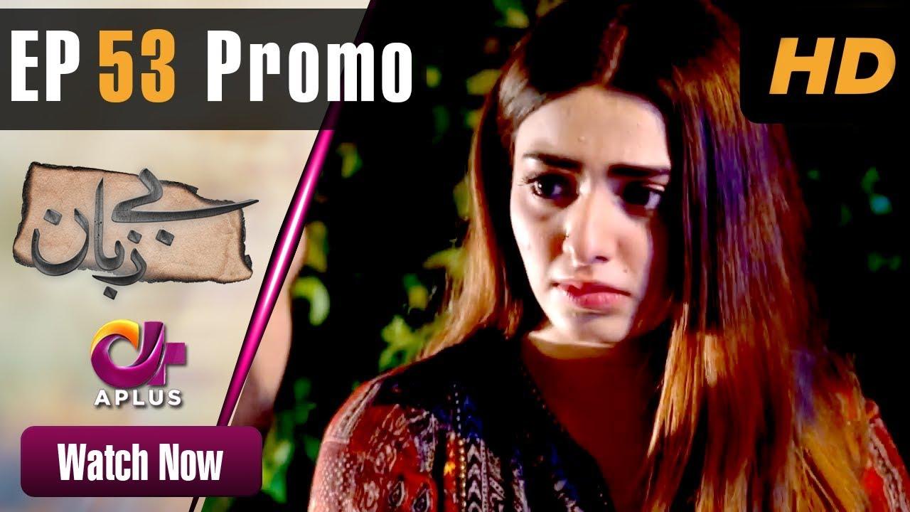 Pakistani Drama | Bezuban - Episode 53 Promo | Aplus Dramas | Usama Khan, Nawal Saeed, Junaid