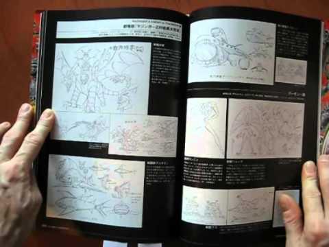 Art Book Mazinger Enemy 06 film Generale Nero (Blog Imago Recensio)