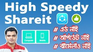 Super Fast Old Version Shareit Apps For Android And PC || Transfer File PC To Android Fast