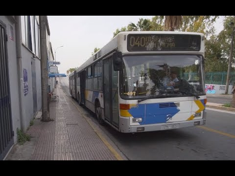 Greece, Athens, ride with bus 40 from Piraeus to Syngrou Fix metro station