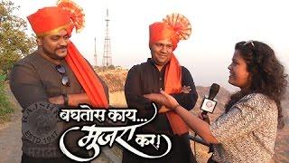 Baghtos Kay Mujra Kar - Title Song & Powada by Amit Raj & Kshitij Patwardhan | Marathi Movie 2017