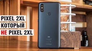 Опыт использования Xiaomi Mi A2: за свои деньги - АГОНЬ! Козыри и недостатки Mi A2 + Q&A.