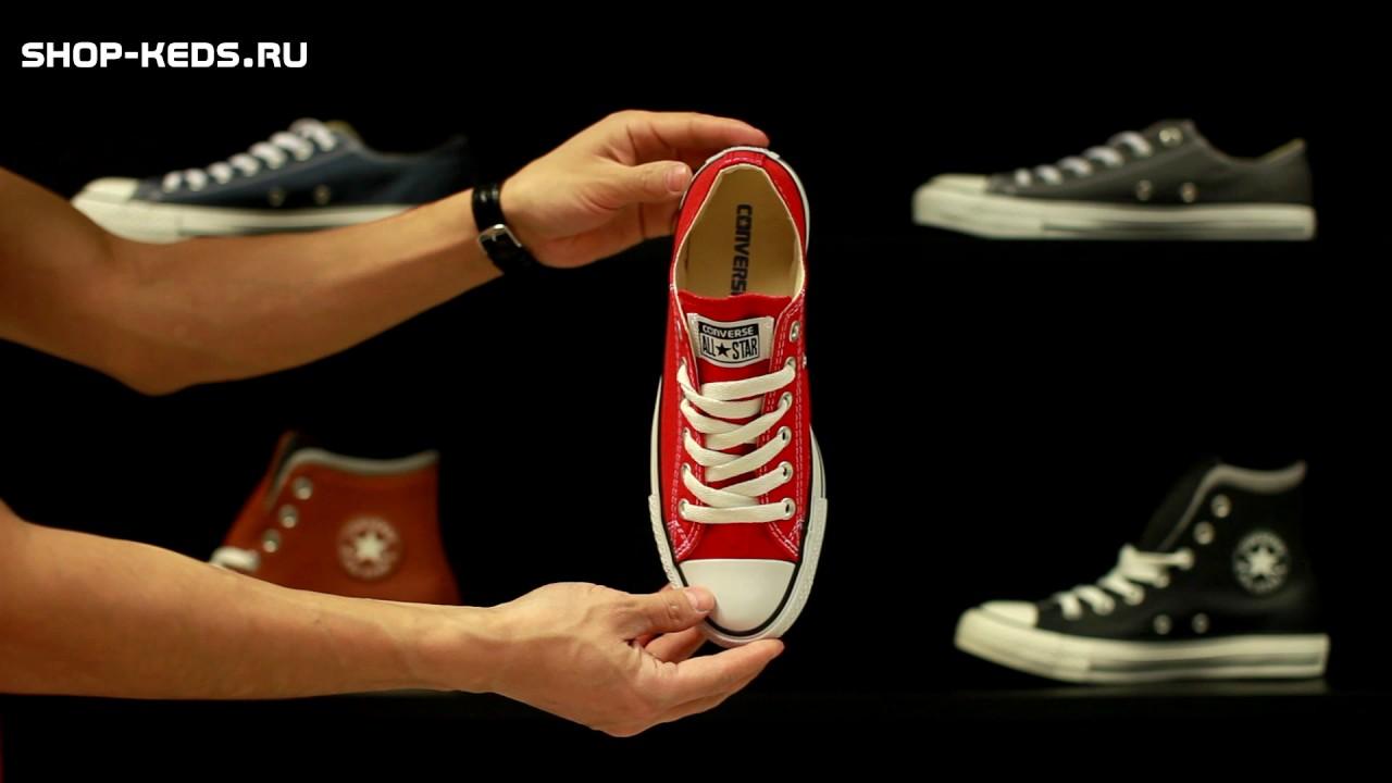 Кеды Converse красные низкие m9696 видео обзор - YouTube 8d7c3cb07570d