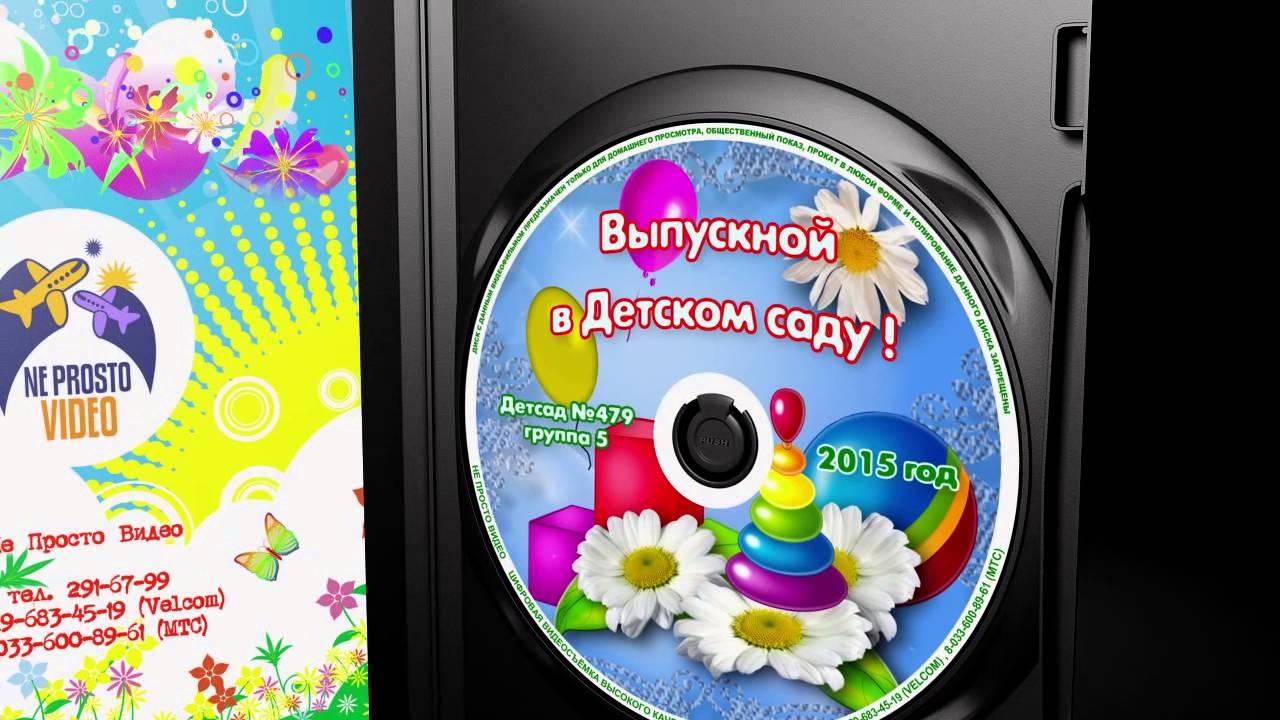 Приобретая некоторые фильмы на дисках dvd и blu-ray, вы получаете бесплатный доступ к их онлайн-копиям в google play. Нужно ли платить за онлайн-копию фильма, приобретенного на dvd или blu-ray?. Можно ли купить фильм на диске в одной стране, а промокод активировать в другой?
