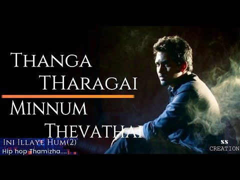 Thanga Tharagai Hip Hop Thamizha Rap Song Cut 30s Status Video From Ini Illaye Hum Full Hd
