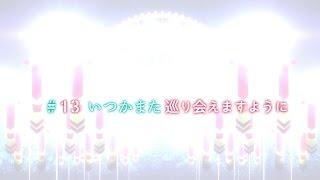 TVアニメ「プラスティック・メモリーズ」 シナリオライター「林直孝」×...
