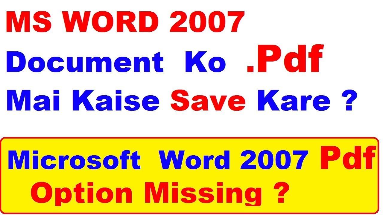 2007 pdf word ms
