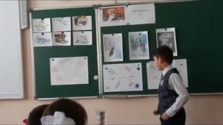 Мастер -класс . Интерактивные методы обучения. Глазуновская сш