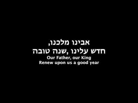A Traditional Song for the New Year