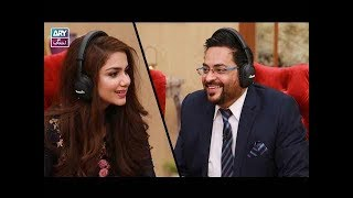 """Kuch Kaha Kia"" is played by Faysal Qureshi, Dr Aamir Liaquat  & Syeda Tuba"
