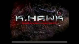 K. Hawk: Survival Instinct/Прекрасный лик смерти - video #1, начало, вступление