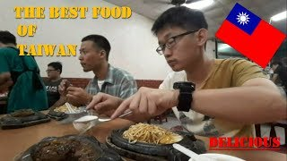 THE BEST FOOD IN TAINAN, TAIWAN  You Must Try This !!!
