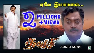 Yealea Imayamalai Song | Thavasi | Vijayakanth | VidyaSagar
