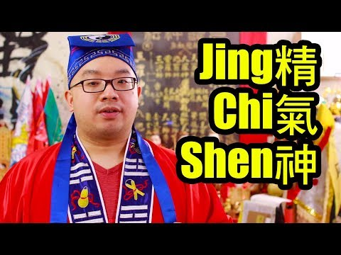 Real Meaning of Jing Qi Shen 精氣神 - Taoism Knowledge