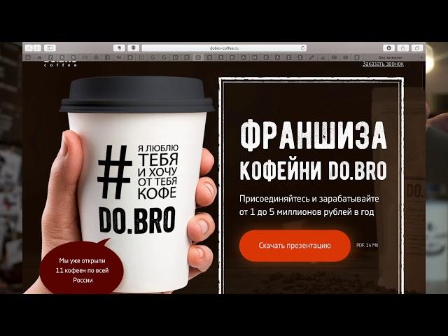 БИЗНЕС С КОФЕ  КЕМЕКС  ОБЖАРКА КОФЕ