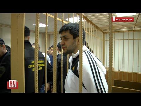 Армянского бойца осудили на 9 лет за убийство азербайджанского футболиста