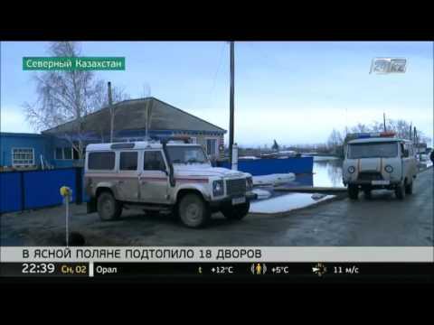 В селах Ясная Поляна в СКО продолжается борьба с паводком