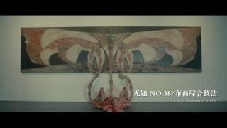 这三分钟的视频消除了我对抽象艺术所有的误解!