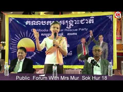 SK Media Report By Korb Sao Public Forum With  Mur  Sok Hur 18