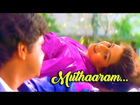 Mutharam Muthunde Song Lyrics - മുത്താരം മുത്തുണ്ടേ - Mr Butler Malayalam Movie Song Lyrics