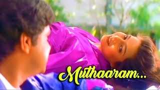"""Muthaaram"" - Mr.Butler Malayalam Movie Song | Dileep | Ruchitha Prasad"