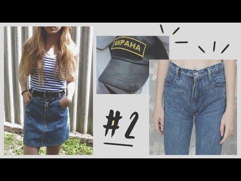 ПЕРЕДЕЛЫВАЕМ СТАРУЮ ОДЕЖДУ #2 / ушиваем юбку, джинсы  / Retro Style