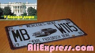 Покупка с AliPrice и ePN: автомобильный номер на AliExpress.(, 2016-12-20T12:04:02.000Z)