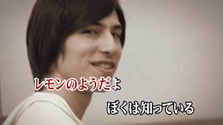 任天堂 Wii Uソフト Wii カラオケ U ぼくの 先生は フィーバー 〈 世界...