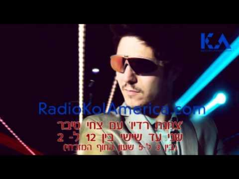 Radio Kol America Interview with DJ Yinon Yahel