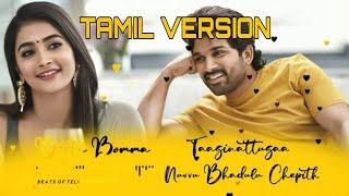 botta bomma song  in Tamil version status