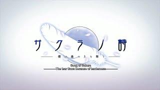 Sakura no Uta / Opening Song Fansubbed
