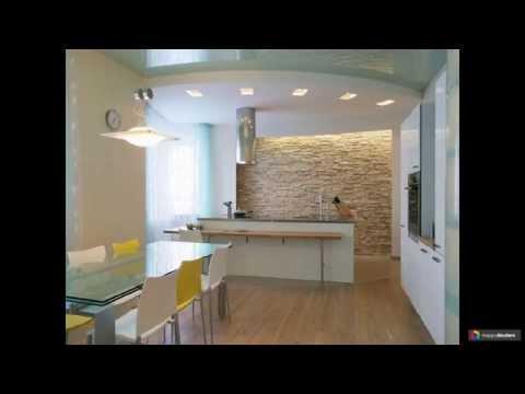 Потолки из гипсокартона на кухне 35 идей