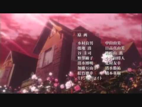 La Divina Tragedia ~魔曲~ (Umi...