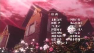 La Divina Tragedia ~魔曲~ (Umineko No Naku Koro Ni Ending)