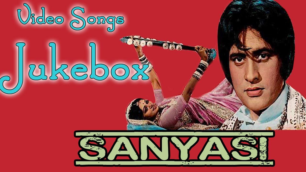chal sanyasi mandir me songs