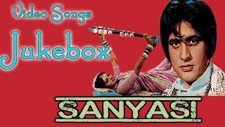 "Sanyasi | ""Chal Sanyasi Mandir Mein"" Evergreen Hit Songs | jukebox"