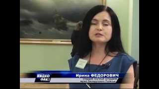 видео город Брестской области Беларуси