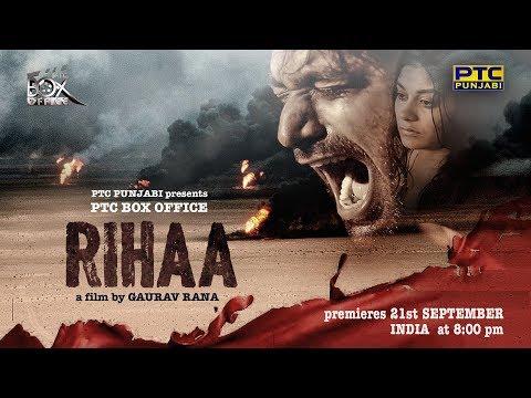 Ptc Box Office I Rihaa I Promo I 21st Sep Fri 8PM I Ptc Punjabi