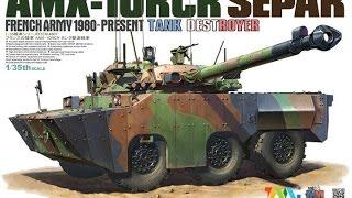 Бронезор:AMX-10RC колесный танк. Документальный фильм. Armored Warfare проект армата