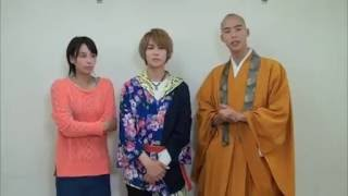 西銘×大沢×柳!3人で新・アイドルユニット結成…!? 更新遅れてしまい...