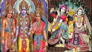 जग में सुंदर है दो नाम भगवान श्री राम और श्री कृष्ण का सुंदर भजन