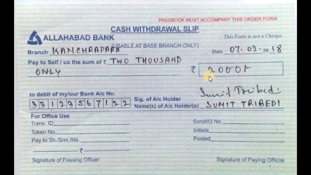 how to fill cash withdrawal slip of allahabad bank hindi youtube