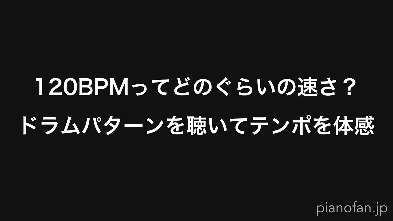 9e13058b5 ピアノの楽譜の読み方 – PianoFan