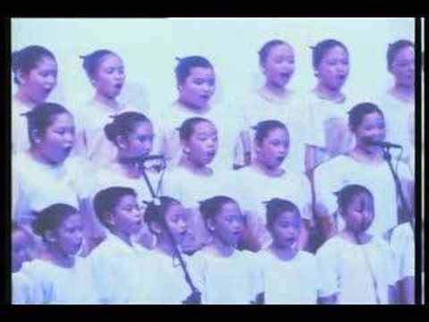 The Original SERENATA - Chua-Ay (Rice Pounding Song)