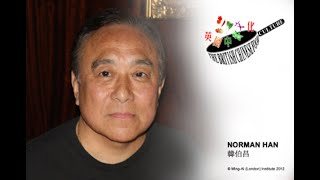 Norman Han: British Chinese Food Culture