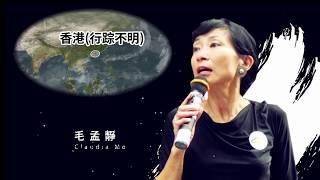 The escape of ringleaders who disturbing Hong Kong
