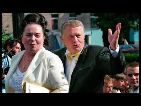 Владимир Жириновский жена Галина Лебедева 2018★Vladimir Zhirinovsky And Galina Lebedeva 2018