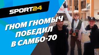 Интервью Плющенко Переписка с Загитовой переход Кихиры победа Гном Гномыча в Самбо 70