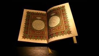 oustaz seydou ly tafsir sourate n°2 baqara verset 75 à 78