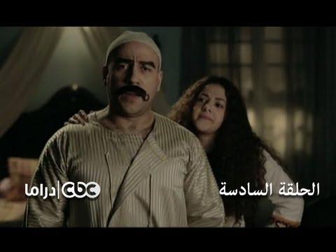 #CBCDrama - مسلسل الكبير أوي الجزء 3 - الحلقة السادسة - #الكبير_أوي